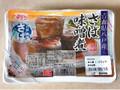 武輪水産 青森県八戸産 さば味噌煮 パック250g