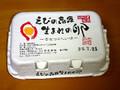 東養鶏場 えびの高原生まれの卵 パック6個