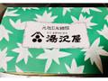 湯沢屋 元祖日光酒饅頭 箱6個