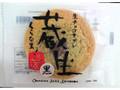 ロバ菓子司 蔵生 黒 1個