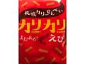 Yoshimi 札幌カリーせんべい カリカリまだある? えび 袋42g