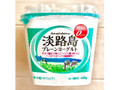 淡路島牛乳 淡路島プレーンヨーグルト 脂肪ゼロ カップ400g