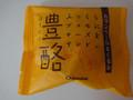 シャトレーゼ 豊酪 カマンベール&くるみ 袋1個