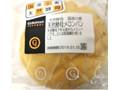 GURUMAN FACTORY 天然酵母メロンパン