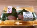 三福 桜もち パック2個
