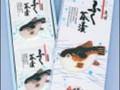 日高本店 ふく茶漬け 6g×5袋
