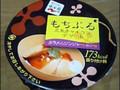永谷園 もちぷる 豆乳チャイココデザート カップ134g