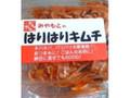 宮本食品 はりはりキムチ 140g
