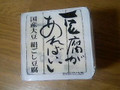 日の出 豆腐があればいい 絹ごし豆腐 パック130g×3