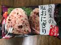 ミツハシライス 五穀米の塩おにぎり 袋180g
