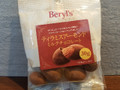 Beryl's ティラミスアーモンドミルクチョコレート 30g