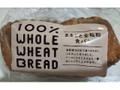 キングパン まるごと全粒粉 食パン 12枚