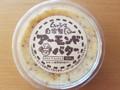 ムッシュ アーモンドバター 190g
