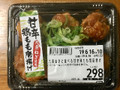万代 九条ねぎと食べる甘辛鶏もも竜田揚げ 1パック