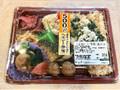 ジヤンボリア 12品目のしらす青菜ご飯弁当
