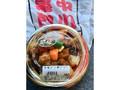 黒門中川 酢豚丼