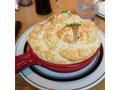 星乃珈琲 とろけるモッツァレラチーズのスフレリゾット~濃厚ポルチーニクリーム~ 1個