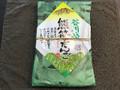 丸久物産 谷川岳 熊笹だんご 24個(3個×8串)