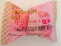 シャトレーゼ デザートショコラボール いちご 10ml