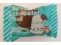 シャトレーゼ デザートショコラボールミント 10ml