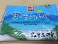 沖縄チョコ工房 まーすらんぐ 袋1個
