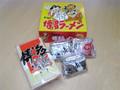 高尾 博多ラーメン 箱117g×15