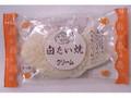 北緯四十度のまち 白たい焼 クリーム 袋1個