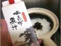 神宗 塩昆布煮汁 パック300ml