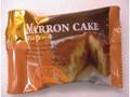 トーラク マロンケーキ 袋1個