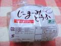 琉球うりずん物産 じーまーみどうふ 袋120g×2