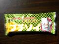 竹内製菓 サンリオ 東京限定 プチソイ バナナ味 袋1本