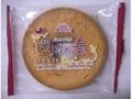 三星 北海道バウムクーヘンラスク ピリカの奏 袋1枚