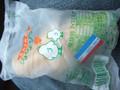 ニューヨーク堂 ぴよぴよソフトクリーム 袋1個