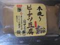 肥前 本造りピーナツ豆腐 ペロン パック200g