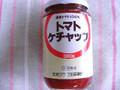 生活クラブ トマトケチャップ 瓶380g