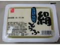 タカギ 絹ごし豆腐 パック350g