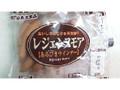 丸大食品 レジェンヌモア あらびきウインナー 袋243g
