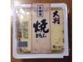 まるみや食品 大判焼とうふ パック400g