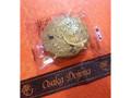 モンシュシュ クッキー ノアゼットチョコ 袋1枚