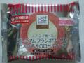 ローソン Uchi Cafe' SWEETS プレミアムフランボワーズとピスタチオのロ‐ルケーキ 袋1個