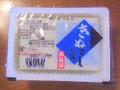 小菱屋 きぬこし豆腐 パック350g