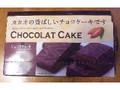 スイートボックス ショコラケーキ 箱4個