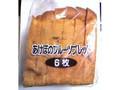 コープ あけぼのフルーツブレッド 袋6枚