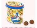 TDL ミルクチョコレートクランチ 缶20個