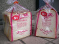 サンモルテ 食パン 袋5枚