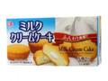 ハッピーポケット ミルククリームケーキ 箱5個