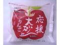 たこまん 東日本応援 大砂丘りんごクリーム
