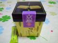 若尾製菓 抹茶豆腐クッキー 箱10個