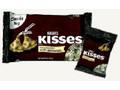 ハーシー キスチョコレート アーモンド 袋311g