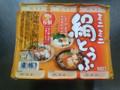 山食 ミニミニ絹とうふ パック60g×6